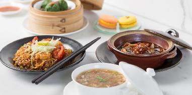 Taste of Yauatcha - a five course signature vegetarian / regular menu featuring Cantonese delicacies for one